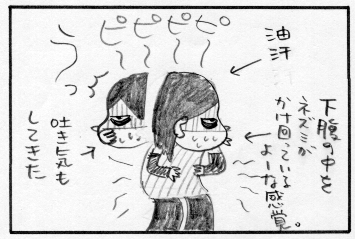 f:id:Kimidori-Inoue:20191024230411j:plain
