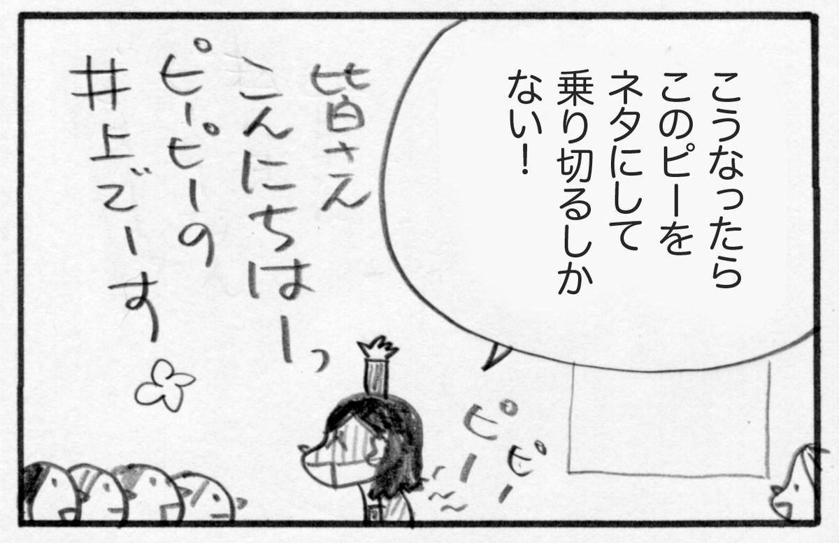 f:id:Kimidori-Inoue:20191024230418j:plain