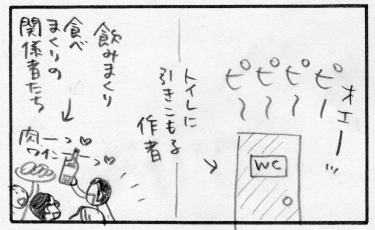 f:id:Kimidori-Inoue:20191024230456j:plain