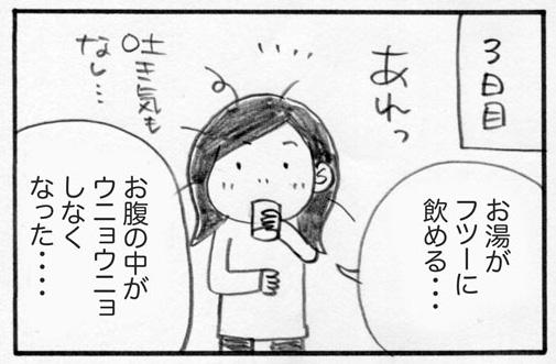 f:id:Kimidori-Inoue:20191024230519j:plain