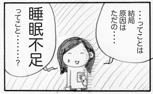 f:id:Kimidori-Inoue:20191024230526j:plain