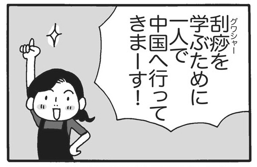 f:id:Kimidori-Inoue:20191028192502j:plain