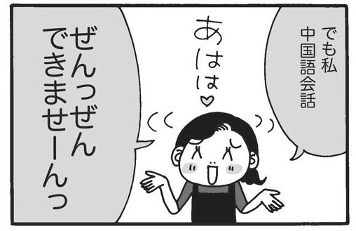 f:id:Kimidori-Inoue:20191028192511j:plain