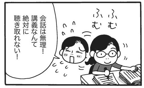 f:id:Kimidori-Inoue:20191028192518j:plain