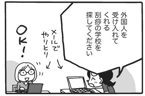 f:id:Kimidori-Inoue:20191028192526j:plain