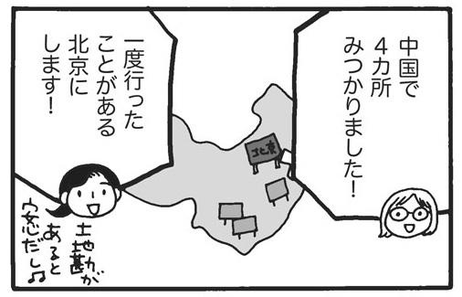 f:id:Kimidori-Inoue:20191028192532j:plain