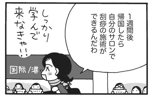 f:id:Kimidori-Inoue:20191028192614j:plain