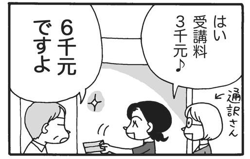 f:id:Kimidori-Inoue:20191028192627j:plain
