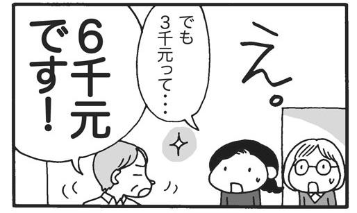 f:id:Kimidori-Inoue:20191028192636j:plain