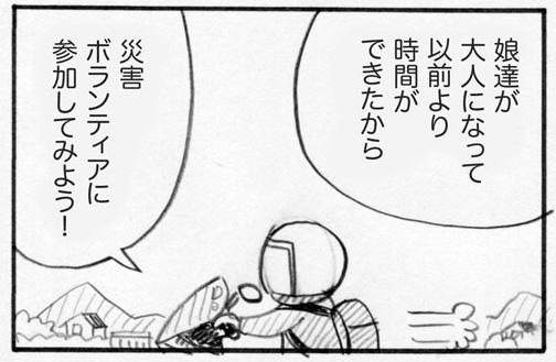 f:id:Kimidori-Inoue:20191030114346j:plain