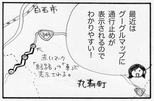 f:id:Kimidori-Inoue:20191030114428j:plain