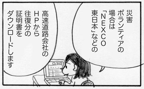 f:id:Kimidori-Inoue:20191030114437j:plain