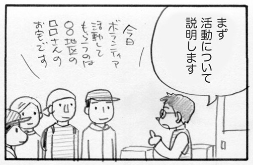 f:id:Kimidori-Inoue:20191030114655j:plain
