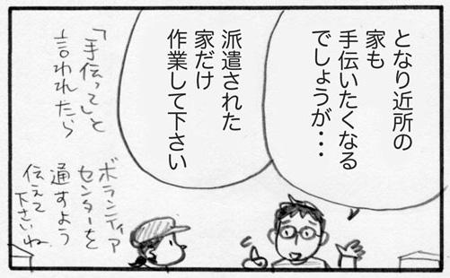f:id:Kimidori-Inoue:20191030114717j:plain