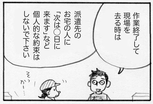 f:id:Kimidori-Inoue:20191030114724j:plain