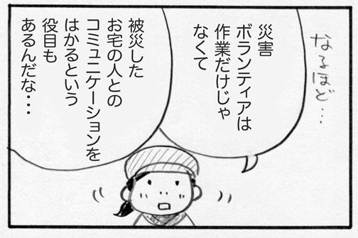 f:id:Kimidori-Inoue:20191030114742j:plain