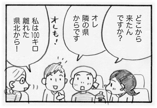 f:id:Kimidori-Inoue:20191116232916j:plain