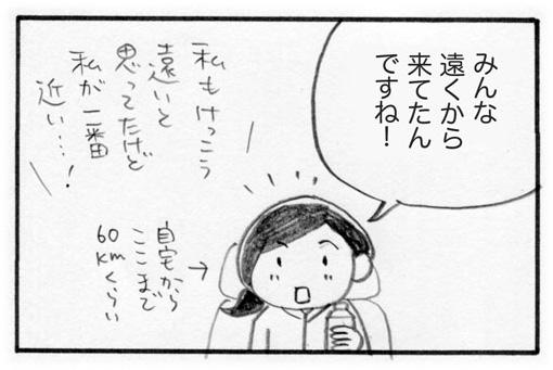 f:id:Kimidori-Inoue:20191116232923j:plain