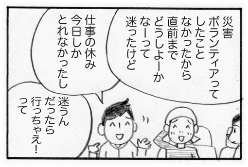 f:id:Kimidori-Inoue:20191116232930j:plain