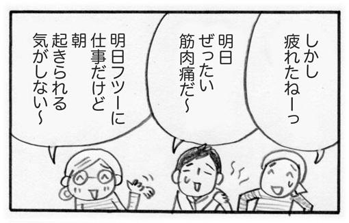 f:id:Kimidori-Inoue:20191116232940j:plain