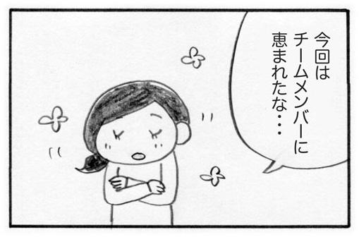f:id:Kimidori-Inoue:20191116232956j:plain