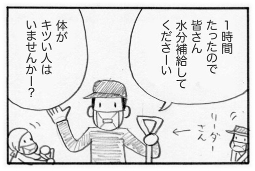f:id:Kimidori-Inoue:20191116233004j:plain