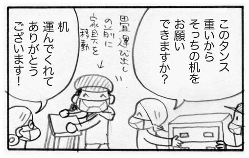 f:id:Kimidori-Inoue:20191116233014j:plain