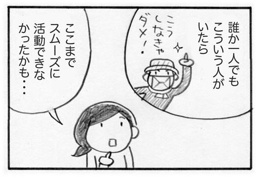 f:id:Kimidori-Inoue:20191116233022j:plain