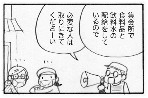 f:id:Kimidori-Inoue:20191116233029j:plain