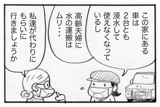 f:id:Kimidori-Inoue:20191116233038j:plain