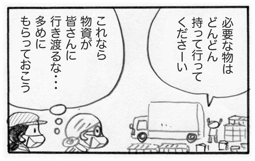 f:id:Kimidori-Inoue:20191116233046j:plain