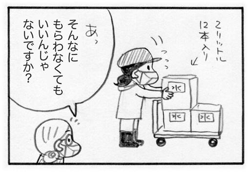 f:id:Kimidori-Inoue:20191116233053j:plain