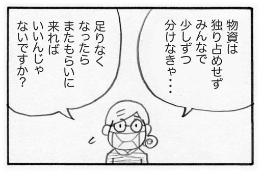 f:id:Kimidori-Inoue:20191116233102j:plain