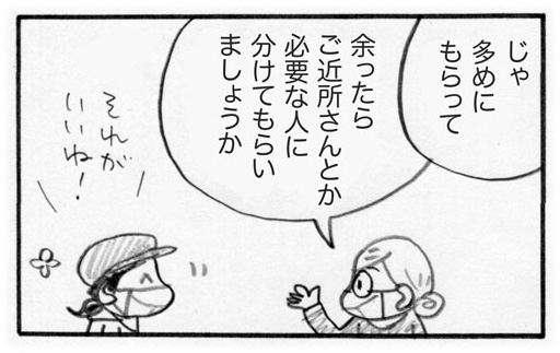f:id:Kimidori-Inoue:20191116233117j:plain