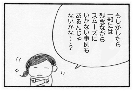 f:id:Kimidori-Inoue:20191116233125j:plain