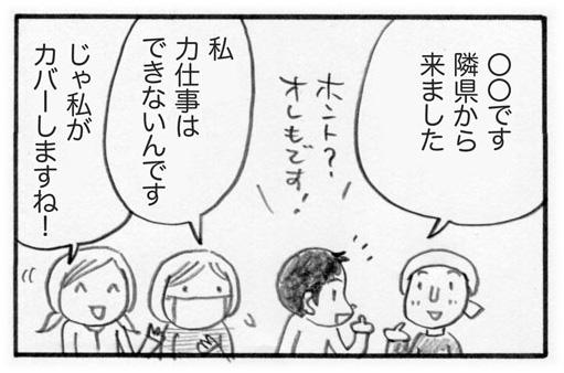 f:id:Kimidori-Inoue:20191116233134j:plain