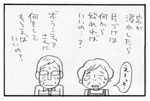 f:id:Kimidori-Inoue:20191116233143j:plain