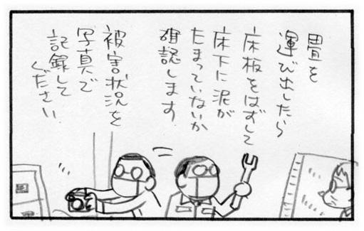 f:id:Kimidori-Inoue:20191116233156j:plain