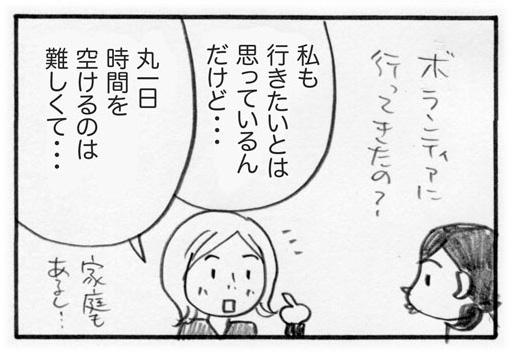 f:id:Kimidori-Inoue:20191116233205j:plain