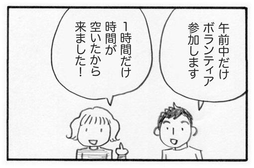 f:id:Kimidori-Inoue:20191116233213j:plain