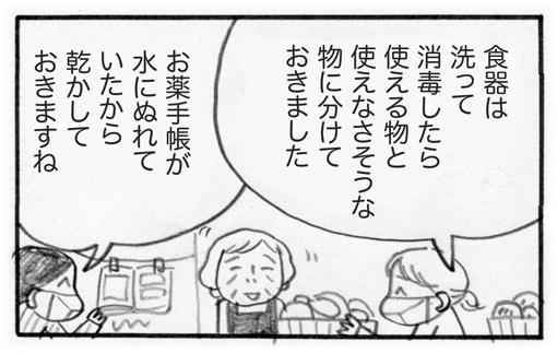f:id:Kimidori-Inoue:20191116233233j:plain
