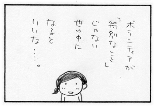 f:id:Kimidori-Inoue:20191116233241j:plain