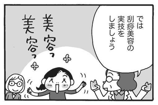 f:id:Kimidori-Inoue:20191119173645j:plain