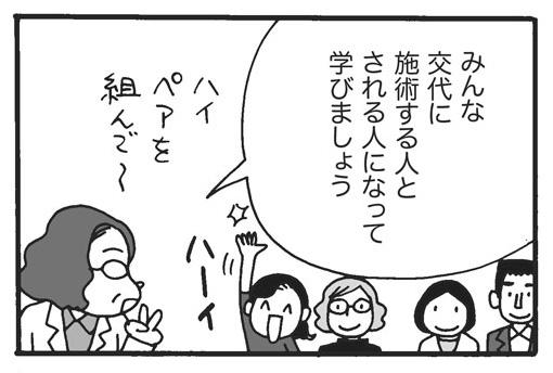 f:id:Kimidori-Inoue:20191119173652j:plain