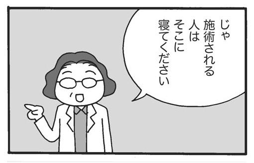 f:id:Kimidori-Inoue:20191119173659j:plain