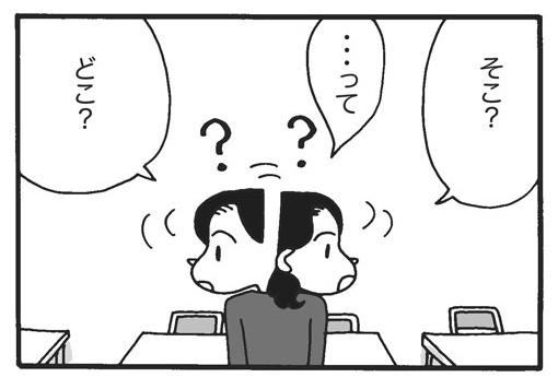 f:id:Kimidori-Inoue:20191119173706j:plain