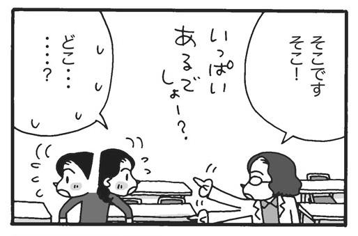f:id:Kimidori-Inoue:20191119173715j:plain