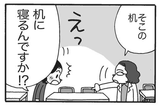 f:id:Kimidori-Inoue:20191119173723j:plain