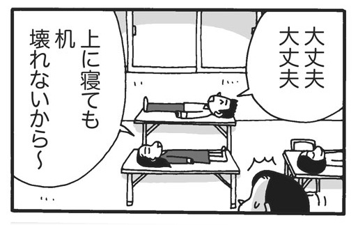f:id:Kimidori-Inoue:20191119173734j:plain