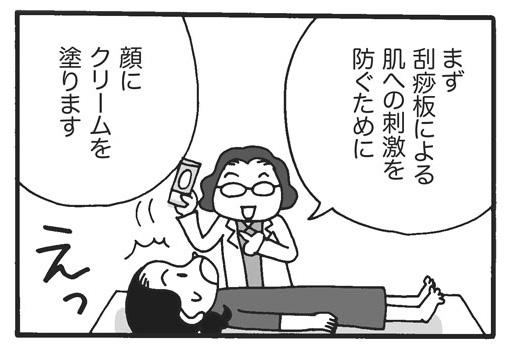 f:id:Kimidori-Inoue:20191119173742j:plain